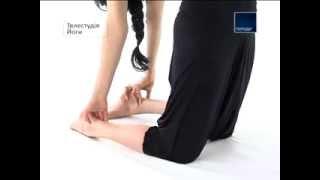 Телестудия йоги. Йога стройности (часть 2)(Йога стройности — программа Лидии Кондаковой на телеканале Погода-ТВ из серии