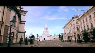 Казань глазами туриста за 3 минуты