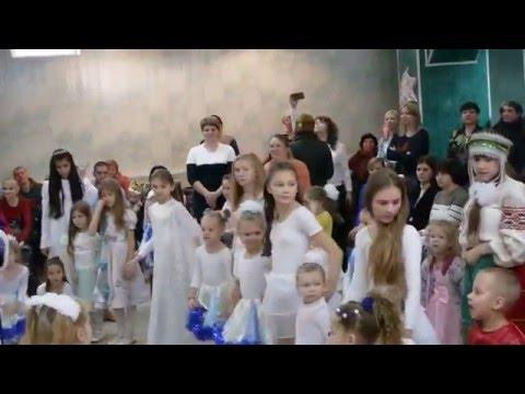 Встреча Нового 2016 года, ДДТ, Семилуки