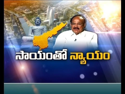 ETV Exclusive Interview With Union Minister Venkaiah Naidu About AP's Special Status