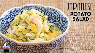Japanese Potato Salad  Moms Easy Recipe