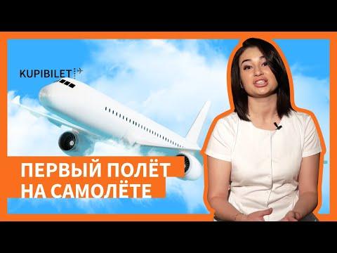 Вопрос: Как быстро и эффективно пройти регистрацию в аэропорту?