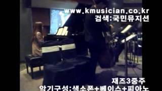 피로연 연주 결혼식 웨딩연주 컨벤션디아망 2부 4