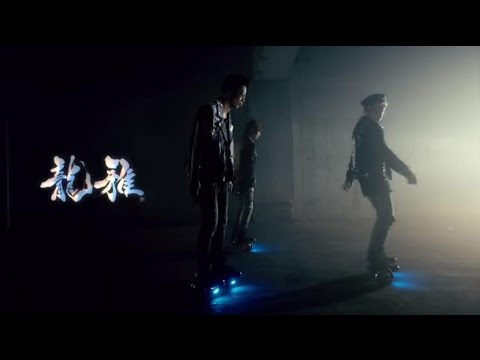 龍雅 -Ryoga-   For You -Short ver-