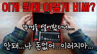 [제품소개]디테일이 돋…