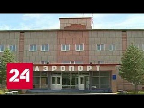 знакомства хабаровск 24