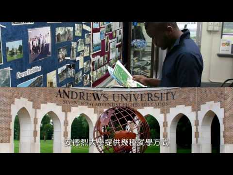 Intro to Hong Kong Adventist College