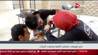 الخطيب: محمد عبد الوهاب يمثل تاريخ الأهلي- فيديو