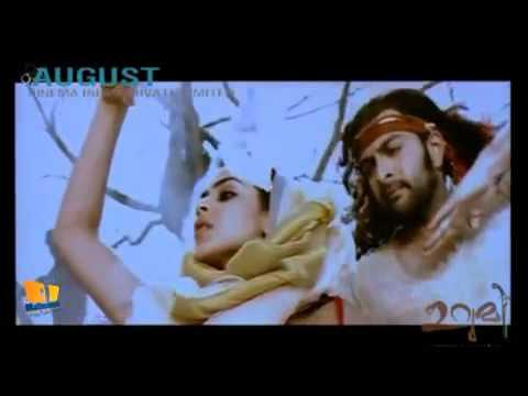Urumi - Aaro nee aaro - HD - ( Title song )  -  Alakadaloli .flv