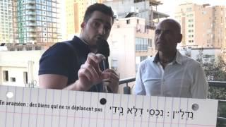 Apprendre l'hébreu, le langage de l'immobilier - débuter avec