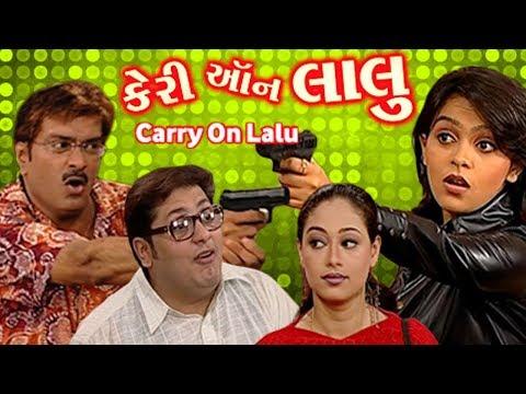 Download CARRY ON LALU | Siddharth Randeria - Superhit Gujarati Comedy Natak