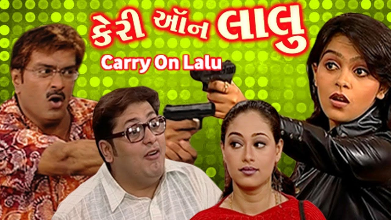 CARRY ON LALU | Siddharth Randeria GUJJUBHAI - Superhit Gujarati Comedy Natak