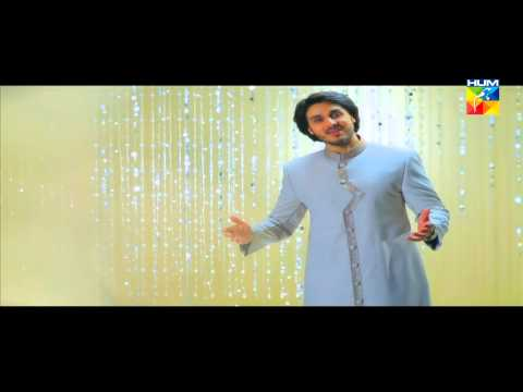 Jashan E Ramazan OST HUM TV Show
