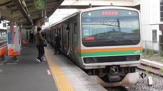 上野東京ラインE231系吹上駅発車※長い警笛あり