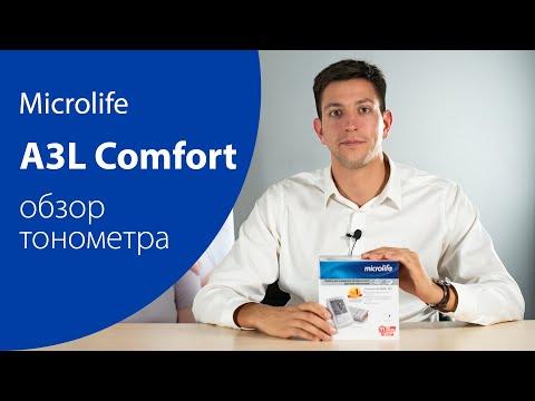 Обзор автоматического тонометра Microlife BP A3L Comfort