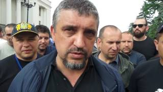 Начинается новый Майдан? // Руслан Коцаба, правительственный квартал
