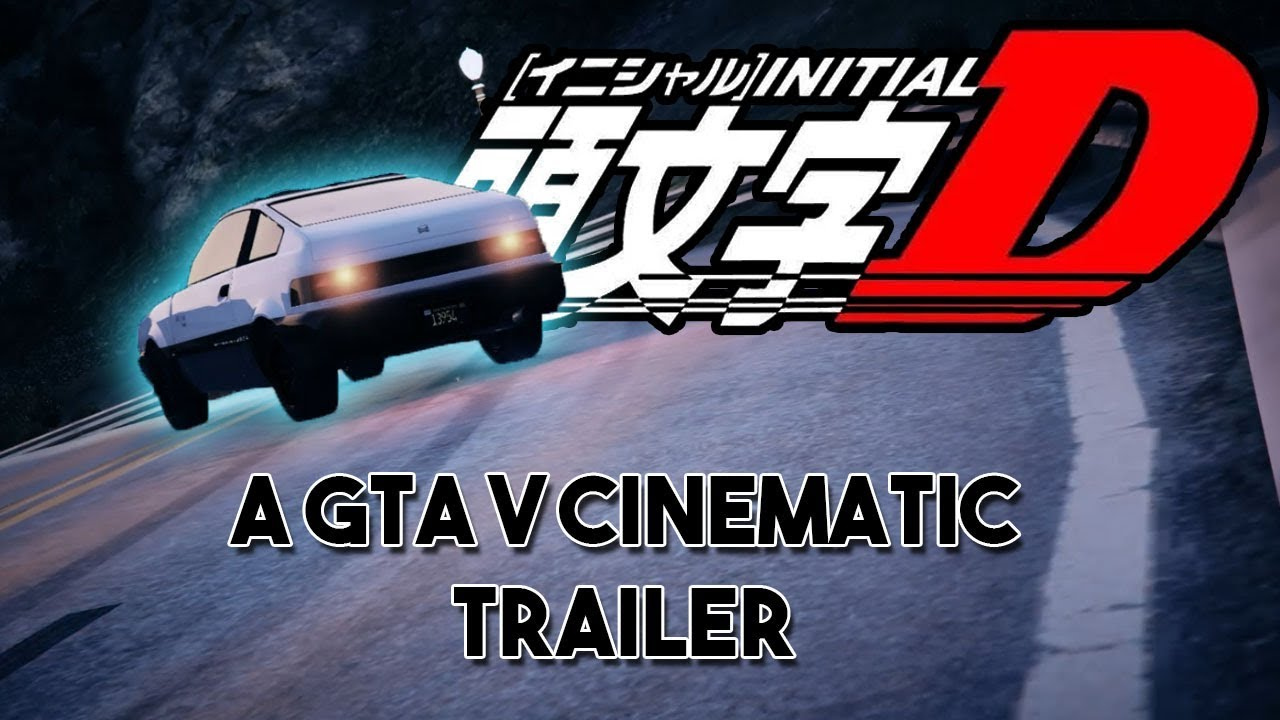 Initial D Legend 1 Trailer REMASTERED