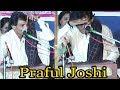 funny jokes gujarati comedy video clips - by praful joshi
