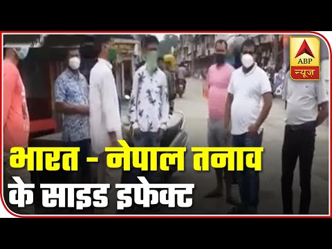 Siliguri: Indian Marketers Decide Not To Sell Products To Nepalese | ABP News