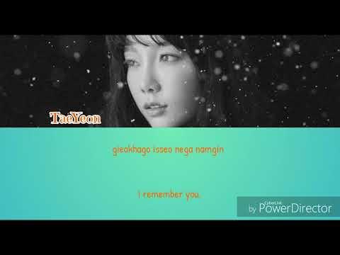 TaeYeon This Christmas lyrics RomEng   Lyrics SoWon