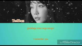 TaeYeon This Christmas lyrics (Rom/Eng) | by Lyrics SoWon