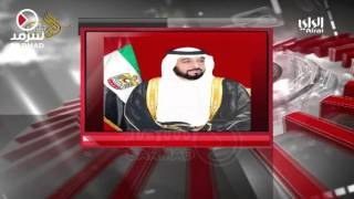 دولة الإمارات تتعهد بأربعة مليارات دولار لمصر إثنان منهم للإستثمار وإثنان وديعة في البنك المركزي