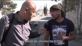 יומן - ריאד עלי בג'בל מוכבר
