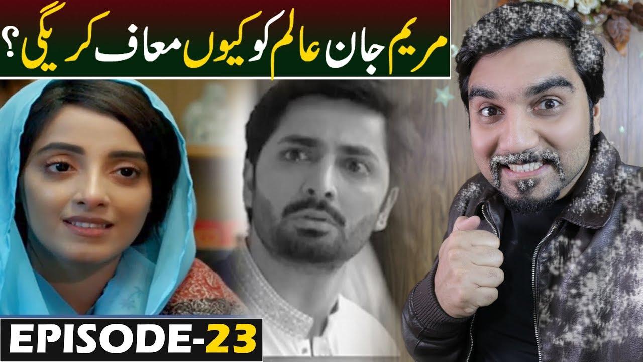 Download Ab Dekh Khuda Kia Karta Hai - Episode 23 Teaser Promo Review   HAR PAL GEO #MRNOMAN