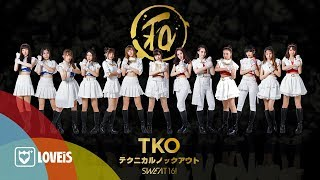 SWEAT16! - TKO [Official MV]
