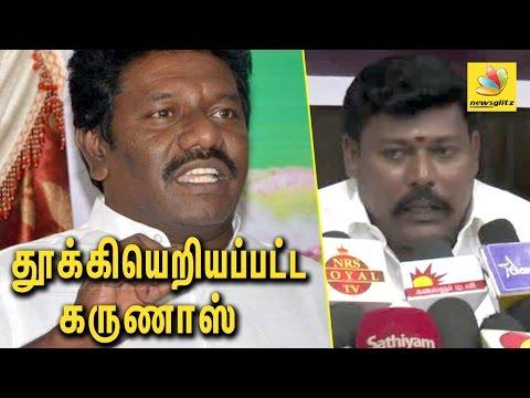 கருணாஸை கட்சியிலிருந்து தூக்கிட்டோம்..! | Mukkulathor Pulipadai expels Karunas | Press Meet
