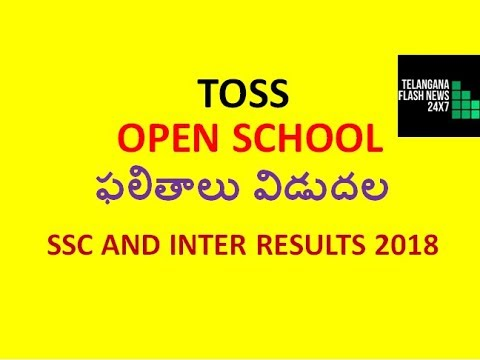 TOSS SSC AND INTER RESULTS 2018 OF PUBLIC EXAMINATION, OCTOB