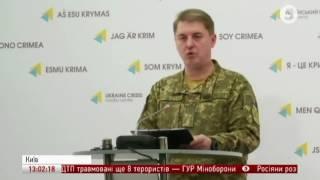 Бойовики вбили 2 мирних жителів Зайцевого // включення