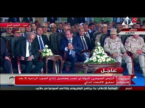 الرئيس السيسي يفتتح المرحلة الأولى من مشروع ال100 ألف فدان من الصوب الزراعية