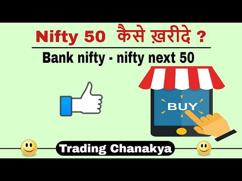 how-to-buy-nifty50,-bank-nifty,-nifty-next-fifty---by-trading-chanakya-🔥🔥🔥