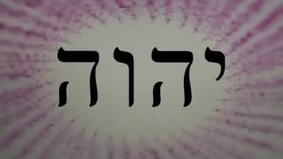 Tetragrammaton Meditation