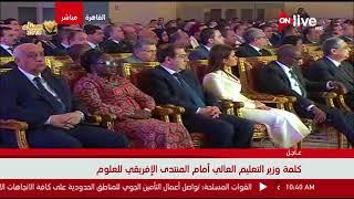 وزير التعليم العالي: مصر تسعى لمساعدة الدول الإفريقية على الابتكار