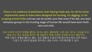 '역사 이전의 인간이...'란 표현을 영어로는? Video