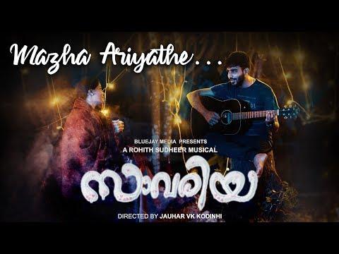 Savariya Music Album | Rohith Sudheer | Delsy Ninan | Nitheesh Krishnan | Sajith Sankar