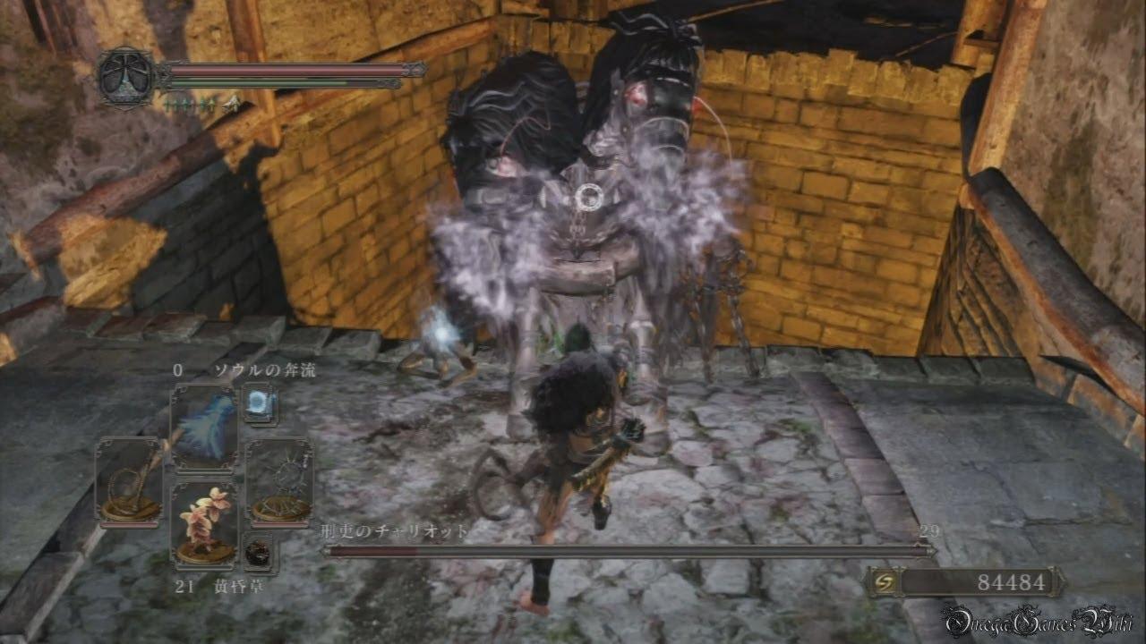 Dark Souls 2(2週目) - Part 1...