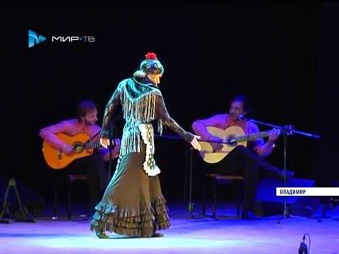 Rojo y Rosa Flamenco - Vladimir Rusia 2016.