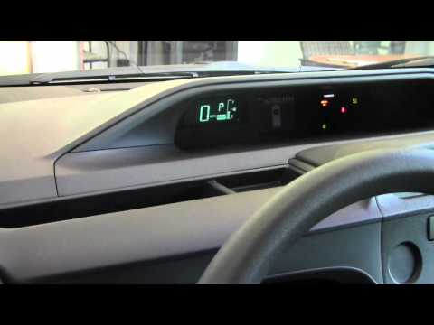 2012 | Toyota | Prius C | Dash Dimmer Switch | How To By Toyota City