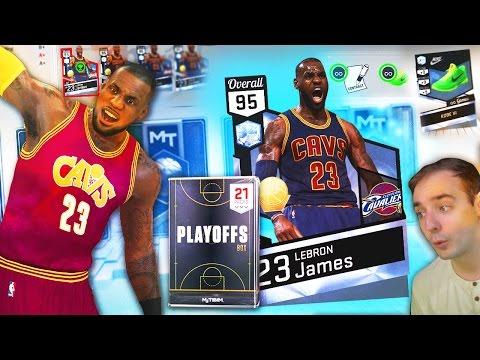 NBA 2K17 My Team WE GOT DIAMOND LEBRON JAMES?!?! HE HAS A DIAMOND SHOE!