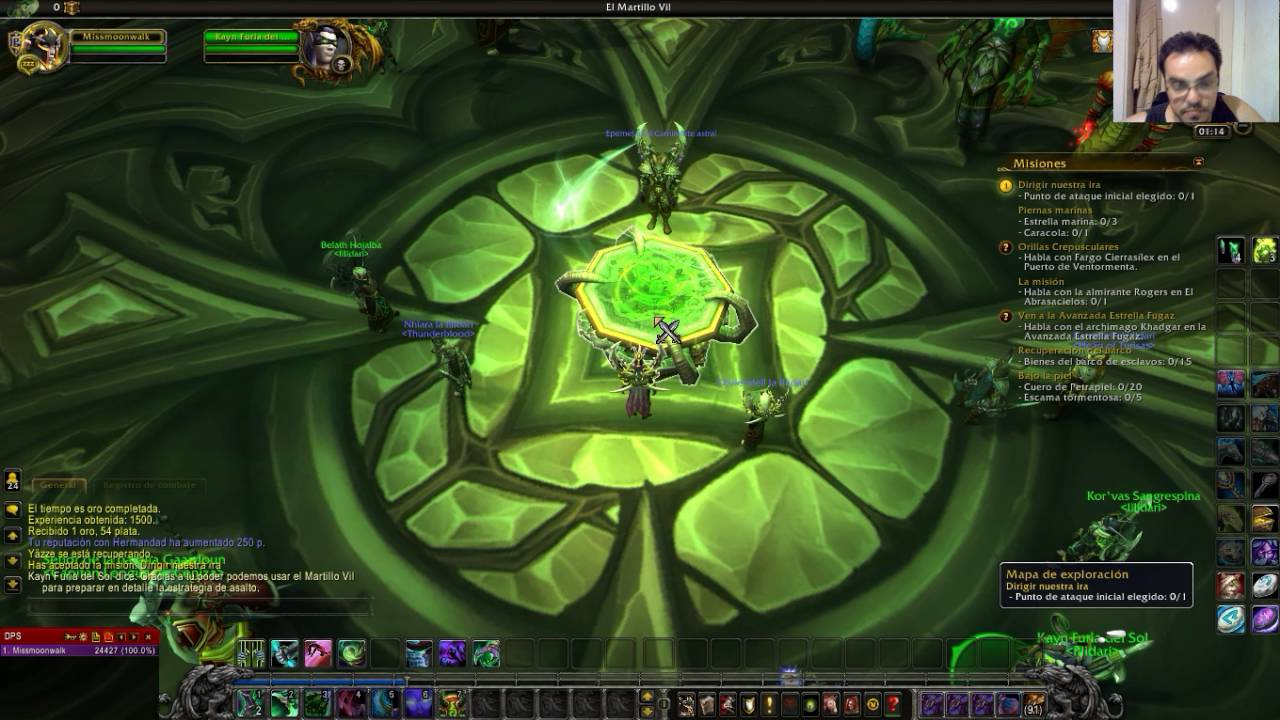 World Of Warcraft Misiones De Missmoonwalk Legion Artefacto