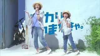 出演者:吉田羊 鈴木梨央 篇 名:「親子でキャンディーズ・DJ」篇 30s ...