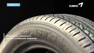 Обзор шины KUMHO Ecsta KH11