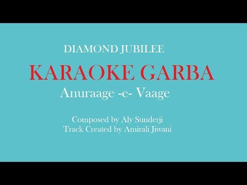 Diamond Jubilee Karaoke - Anuraage-e-Vaage (Official Canadian DJ Song)