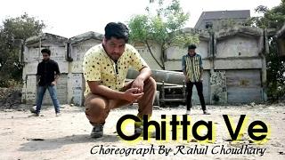Chitta Ve Dance (Teaser) | Udta Punjab |  Shahid Kapoor Alia Bhatt Choreograph By Rahul Choudhary💃