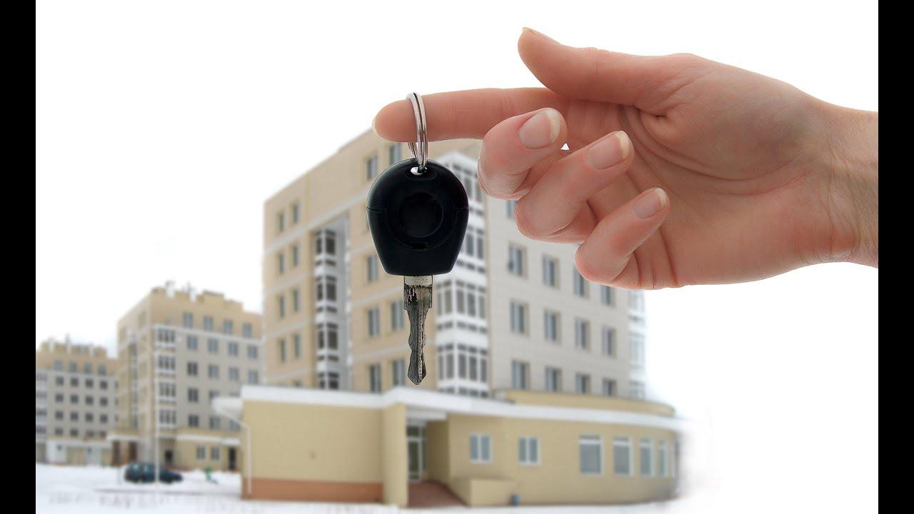 Актуальные объявления о продаже недвижимости в городе донецк. Продажа недвижимости недорого в городе донецк — domofond. Ru.