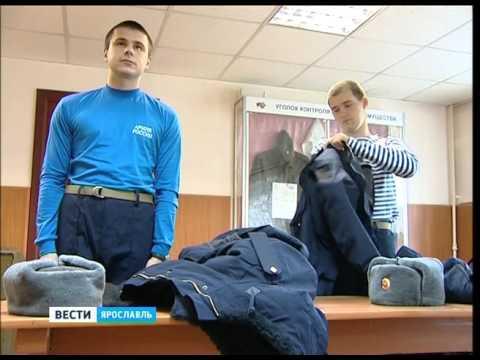 Ярославским призывникам выдадут новую форму