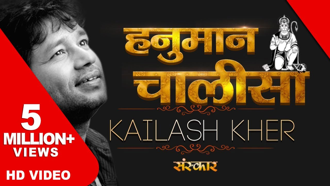Dilruba kailash kher lyrics